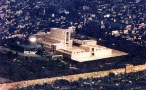 Location of Third Temple