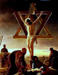 Messianic Jewish Cross