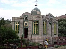220px-Ark_of_the_Covenant_church_in_Axum_Ethiopia