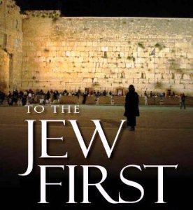 ToTheJewFirst