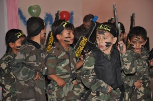 Gaza-Kindergarten-Camouflage