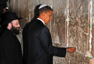 barack_at_wailing_wall1