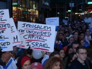 jerusalem-the-undivided-capital-of-israel-e1445239183285