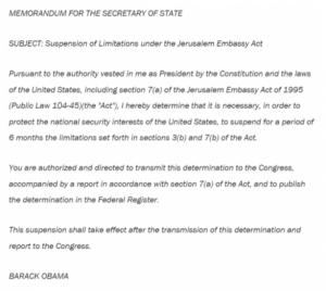 jerusalem-embassy-act-waiver-e1479002452732